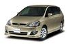 「トヨタ・イプサム」にスタイリッシュな特別仕様車