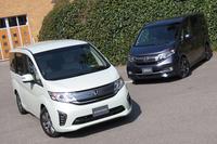 新型「ホンダ・ステップワゴンG・EX」(手前)と、「ステップワゴン スパーダ クールスピリット」(奥)。