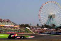 第15戦日本GP決勝結果【F1 09 速報】