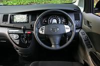 トヨタ・アイシスプラタナ2.0(CVT)【ブリーフテスト】の画像