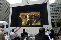 フランス文化とフランス車にふれあえる「フレンチスタイル2008」開催の画像