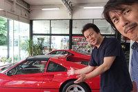 """筆者が新たに購入した「フェラーリ328GTS」の愛称は""""赤い玉号""""に決定。"""