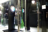 アルファの期間限定ショールームがオープンの画像