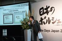 オークションを盛り上げる安東アナ。写真に見える「小林彰太郎氏直筆の書」は、4万5000円で落札。この日の売り上げは、世界の子供にワクチンを供給する基金に提供された。