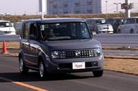 【Movie】福祉車両体験記その1「手だけでクルマを運転する」の画像