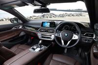 新型「7シリーズ」には3種類の内装色と5種類のシートカラー、3種類のインテリアトリムが用意されている。
