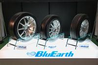 横浜ゴム、2種の環境タイヤを発表
