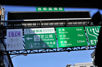 いよいよ神戸へ向けてエコランがスタート。