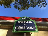 今回、パリモーターショー取材に際して宿をとったのは、ヴォワザン兄弟通り。