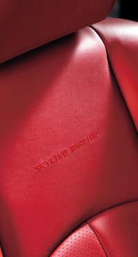 「日産スカイライン」に555台の特別限定車の画像