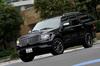 リンカーン・ナビゲーター(4WD/6AT)【試乗記】