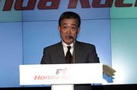ホンダの新社長に、福井氏の画像