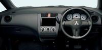 三菱の4車種にお買得な特別仕様車の画像
