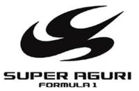 【F1 2006】スーパー・アグリ、ドライバーは佐藤琢磨と井出有治に決定の画像