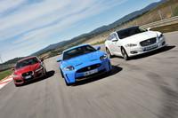 東京モーターショーに出展予定のハイパフォーマンス・ジャガー3台。写真左から「XFR」「XKR-S」そして「XJ スーパースポーツ」。(写真はすべて欧州仕様車)