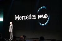 メルセデスが新型「Sクラス クーペ」を披露【ジュネーブショー2014】の画像