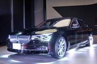 新型「BMW 7シリーズ」は通算で6代目に当たる。軽量化のため、ボディーフレームの一部に、カーボンファイバーが使用されている。
