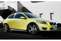「C30 Hello Yellow Edition(ハローイエローエディション)」