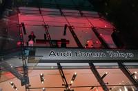 アウディジャパン、「赤・情熱」テーマのイベント開催