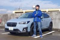 輸入中古車評論家として活躍中の伊達軍曹だが、2017年11月に新車の「スバルXV 2.0i-L EyeSight」を購入。車両本体価格は248万4000円。各種オプションと値引きを合わせた支払総額は300万円ちょい。ボディーカラーはクールグレーカーキ。
