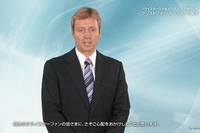 クライスラー日本クリストファー・エリス社長
