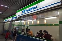 中国のファミリーマート「全家」における入店のチャイム(パナソニック製らしい)は、日本のものと同じである。