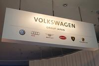 フォルクスワーゲングループナイトにはグループ6社の首脳たちが集まった。