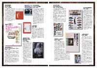 『NAVI CARS』 VOL.10発売!巻頭特集は「徳大寺有恒、という生き方。」の画像