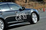 ブリヂストンの新製品「REGNO GR-XI/GRV II」を、従来品との比較試乗で試す。
