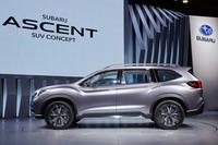 【ニューヨークショー2017】スバル、7人乗り新型SUVのコンセプトカーを公開の画像