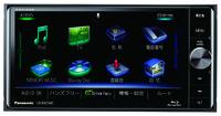 パナソニック「CN-RX01WD」     オープン価格(市場想定価格18万円前後)