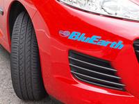 横浜ゴム、環境タイヤの新コンセプト発表の画像