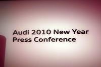 アウディ、2010年はニューモデル7種を発表