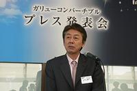 「これからも夢のある楽しいクルマを企画していきたい」と語る、光岡自動車の光岡章夫社長。