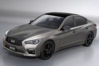 「日産スカイライン+Premium Sport Concept」