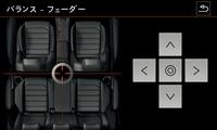 VWが次世代のAV&カーナビシステムを日本に導入の画像