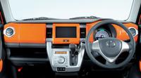 マツダが新型軽「フレアクロスオーバー」を発表の画像