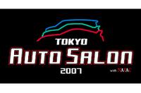 カスタマイズカーの祭典「東京オートサロン2007 with NAPAC」本日開幕!の画像