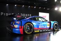 「SUBARU BRZ GT300 2015」のリアビュー。