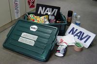 これはNAVI洗車キット。撮影用プレートや雑巾、シャンプー、ペットボトル入りの水などが備わっています。出先で水が用意できない時も水拭きできるんです。