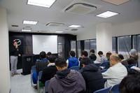 開催概要を説明するマツダ国内広報部の町田 晃マネージャー。