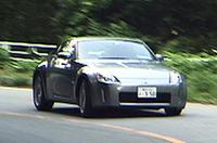 【Movie】日産「フェアレディZ」試乗会から(その4)