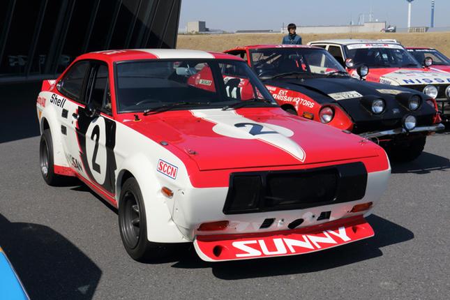 日産サニーエクセレント クーペ1400GX 1973年日本グランプリ TS-aクラス優勝車