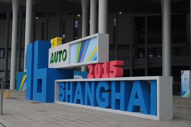 上海モーターショーの様子。上海ショーは隔年開催。今回で16回を数える。
