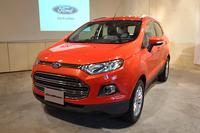 こちらは、「フィエスタ」発表の場に参考展示された、新型「フォード・エコスポーツ」。2014年内の日本導入が見込まれている。