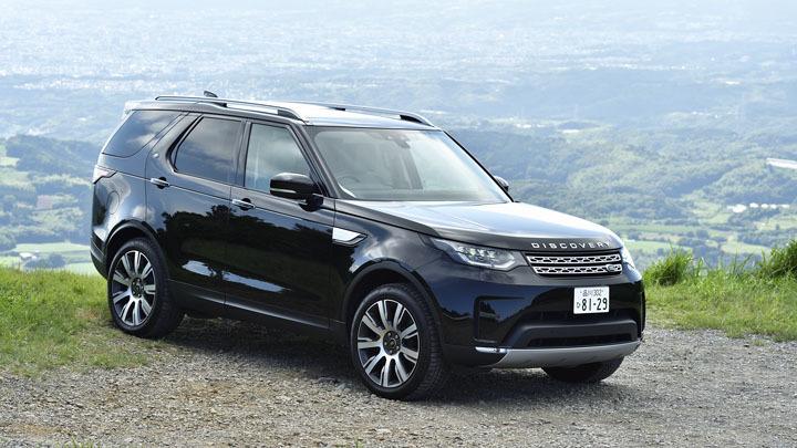 ランドローバー・ディスカバリーHSEラグジュアリー(ガソリン)(4WD/8AT)【試乗記】