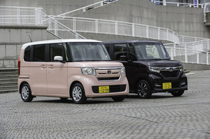 ホンダN-BOX/N-BOXカスタム【試乗記】