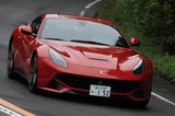 フェラーリF12ベルリネッタ(FR/7AT)【試乗記】
