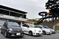 日本では2016年2月に発表、3月に発売された「595コンペティツィオーネ」のマイナーチェンジモデル。今回はシングルクラッチ式5段AT仕様に試乗した。