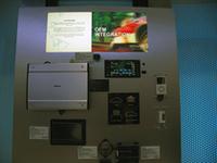 純正システムに多彩なメディアを追加できるケンウッドKOS-V1000。